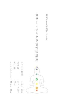 02 hyoushi2.png